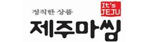 제주마씸 제주한라포크 쇼핑몰 제작
