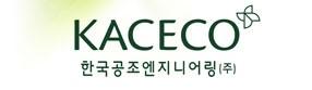 한국공조엔지니어링