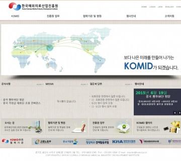 한국해외의료산업진흥원