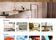 스마트반응형-펜션/호텔 002