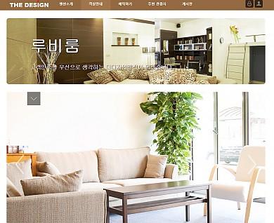 스마트반응형-펜션/호텔 004