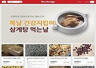 스마트반응형-패션/뷰티/쇼핑몰 003