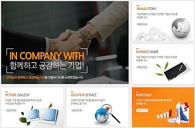 반응형-기업홍보 business04