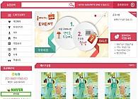 비반응형쇼핑몰-패션의류-yshop01