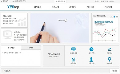 반응형-기업홍보 business03
