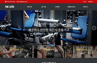 2017-15주년 할인 이벤트 상품-반응형-헬스